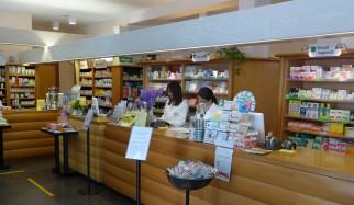 il banco della farmacia zanini